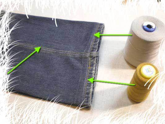 Можно                                                            дополнительно отстрочить джинсы вдоль получившегося шва для закрепления                                                            его.