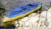 Лодка-