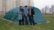 палатка- гипердом